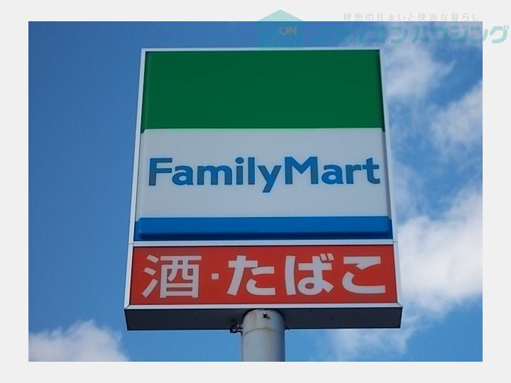 ロイヤルシャトー祇園 | 広島市...